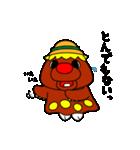 がんばれ!!ゴン太くん(個別スタンプ:29)