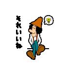 がんばれ!!ゴン太くん(個別スタンプ:30)