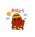 がんばれ!!ゴン太くん(個別スタンプ:31)
