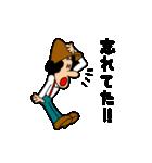 がんばれ!!ゴン太くん(個別スタンプ:34)