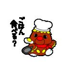 がんばれ!!ゴン太くん(個別スタンプ:35)