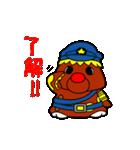 がんばれ!!ゴン太くん(個別スタンプ:36)