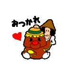 がんばれ!!ゴン太くん(個別スタンプ:38)