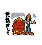 がんばれ!!ゴン太くん(個別スタンプ:40)