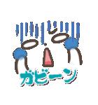 ゆるゆる顔文字【死語編】(個別スタンプ:01)