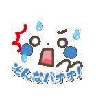 ゆるゆる顔文字【死語編】(個別スタンプ:02)