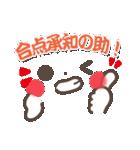 ゆるゆる顔文字【死語編】(個別スタンプ:03)
