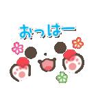 ゆるゆる顔文字【死語編】(個別スタンプ:05)