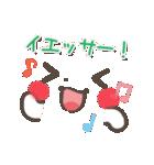 ゆるゆる顔文字【死語編】(個別スタンプ:06)