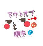 ゆるゆる顔文字【死語編】(個別スタンプ:08)