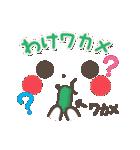 ゆるゆる顔文字【死語編】(個別スタンプ:27)