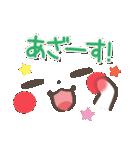ゆるゆる顔文字【死語編】(個別スタンプ:30)