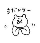 返事待ち(個別スタンプ:01)
