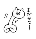 返事待ち(個別スタンプ:02)