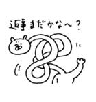 返事待ち(個別スタンプ:03)