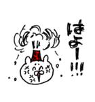 返事待ち(個別スタンプ:04)