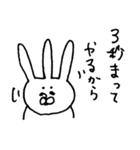 返事待ち(個別スタンプ:05)