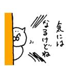 返事待ち(個別スタンプ:40)