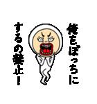 うざいタイツマン(個別スタンプ:1)