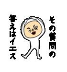 うざいタイツマン(個別スタンプ:4)