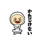 うざいタイツマン(個別スタンプ:9)