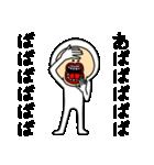 うざいタイツマン(個別スタンプ:13)