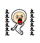 うざいタイツマン(個別スタンプ:20)