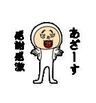 うざいタイツマン(個別スタンプ:24)