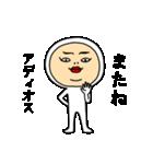 うざいタイツマン(個別スタンプ:30)