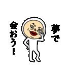 うざいタイツマン(個別スタンプ:35)