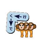関西の猿(個別スタンプ:02)