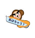 関西の猿(個別スタンプ:04)