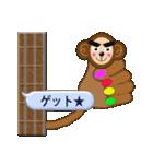 関西の猿(個別スタンプ:08)