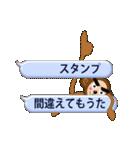 関西の猿(個別スタンプ:10)