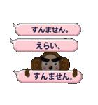 関西の猿(個別スタンプ:11)