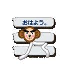 関西の猿(個別スタンプ:13)