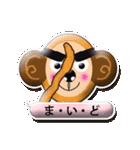 関西の猿(個別スタンプ:14)