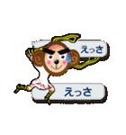 関西の猿(個別スタンプ:15)
