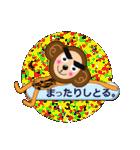 関西の猿(個別スタンプ:17)