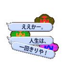 関西の猿(個別スタンプ:18)
