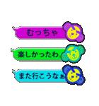 関西の猿(個別スタンプ:21)