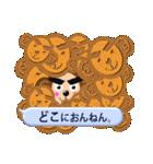 関西の猿(個別スタンプ:22)