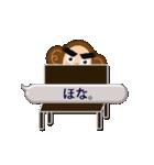 関西の猿(個別スタンプ:24)