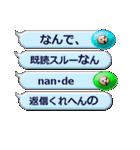関西の猿(個別スタンプ:25)