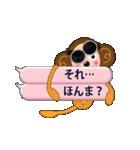 関西の猿(個別スタンプ:28)