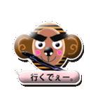 関西の猿(個別スタンプ:30)