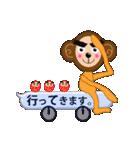 関西の猿(個別スタンプ:33)