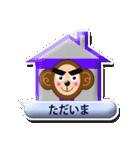 関西の猿(個別スタンプ:34)
