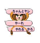 関西の猿(個別スタンプ:35)