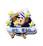 関西の猿(個別スタンプ:40)